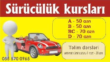 Suruculuk kurslari genclik - Азербайджан: Sürücülük kursları:A, B, BC, D, DE kateqoriyaları üzrə tələbə