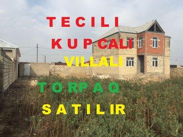 Bakı şəhərində          TECILI  KUPCALI  VILLA SATILIR.