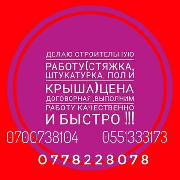 ad-image-48354734