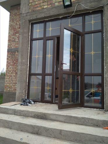 Пластиковые окна,двери,витражи! в Бишкек