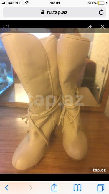 Bakı şəhərində Сапожки утепленые , были заказанны на сайте, размер не подошел