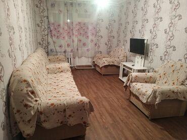 Недвижимость - Беловодское: 105 серия, 3 комнаты, 63 кв. м