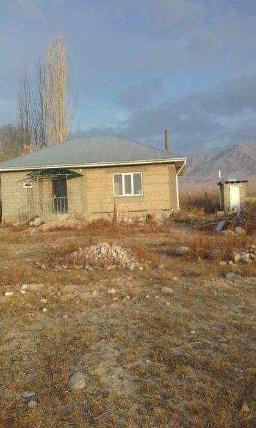 продам дом селе в Кыргызстан: Продам Дом 65 кв. м, 2 комнаты