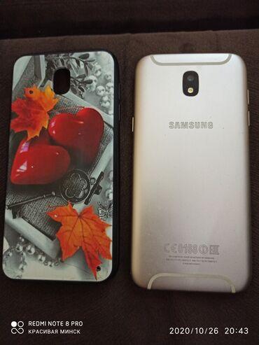 Telefonlar samsung - Azərbaycan: İşlənmiş Samsung Galaxy J5 16 GB qızılı