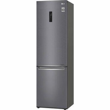 холодильник ош цена in Кыргызстан | ХОЛОДИЛЬНИКИ: Новый Двухкамерный холодильник