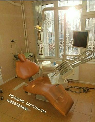Срочно продаю стоматологическое кресло состояние идеальное. (Бишкекте) в Кара-Балта