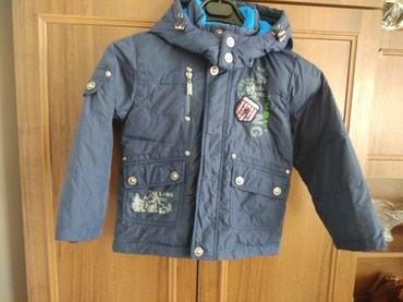 Продаю детскую Деми курточку на мальчика где то на 3-5 лет смотря