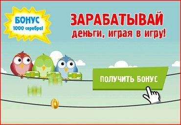 http://rich-birds.cc/?i=2763968 в Siedove