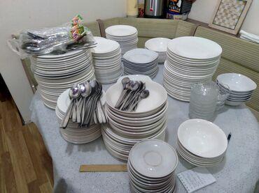 Продаю много посуды. По отдельности или все вместе. Посуда для кафе