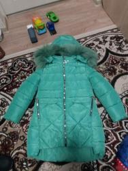 купить качалку детскую в Кыргызстан: Продаю детскую зимнюю куртку для девочек с ростом 134 см. На 6-8 лет