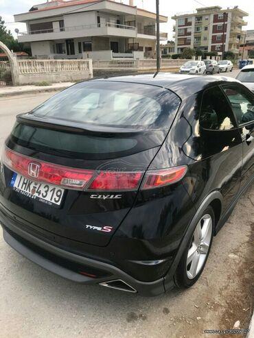 Honda Civic 1.8 l. 2008 | 157000 km