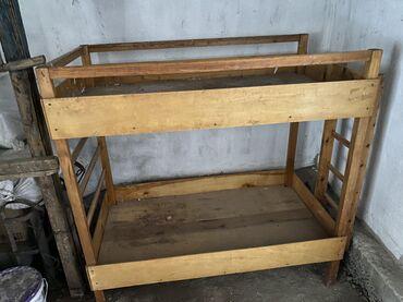 Другие кровати в Кыргызстан: Продаю Двух яростный кровать почти новый