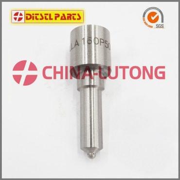 Zexel nozzle tip Diesel Nozzle S 093400-1050 DLL150S6571 for FORD в Григорьевка