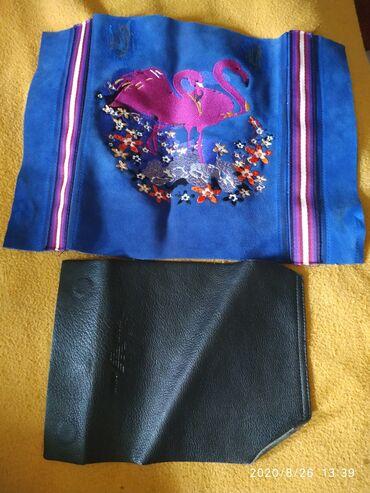 Натуральная кожа и замша 2 кусочка на фото для рукоделия, для сумок