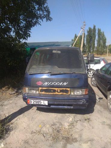 Ниссан караван по запчастям дизель 2.0 в Лебединовка