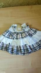 Новая юбка 1-3года в Лебединовка
