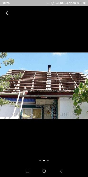 Купить дом в Кыргызстан: Куплбю дом снос демонтаж строй материалы б у