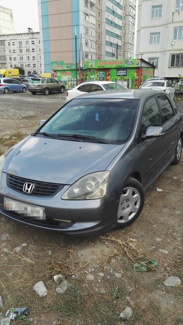 Honda Civic 1.6 л. 2004 | 208 км