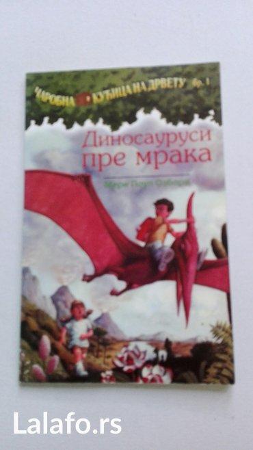 knjiga za decu - Beograd