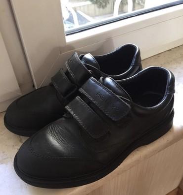 детская мембранная обувь в Азербайджан: Обувь, 39 размер