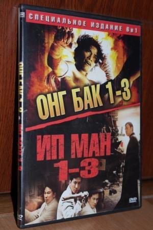 Bakı şəhərində 6 фильмов - 3 АЗН !
