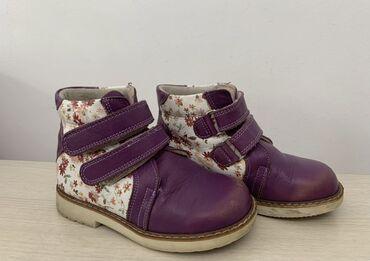 ортопедические ботинки для детей в Кыргызстан: Детская ортопедическая обувь  Б/у ботинки -25 размер