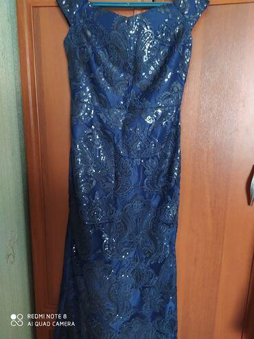 прямое платье красиво в Кыргызстан: Платье продаю недорого, очень красивое, одевала один раз, размер 38. К