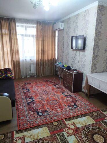 1 комната, 50 кв. м, С мебелью