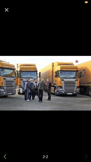 Поиск сотрудников (вакансии) - Бишкек: Требуются водители! в дорожно-строительную компанию в г.иркутск рф