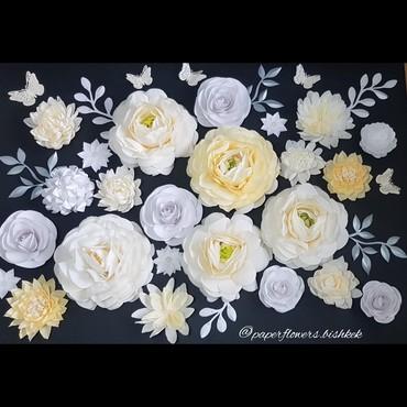 декор бишкек цены в Кыргызстан: Цветы из бумаги. Бумажные цветы. Бумажные бабочки. Декор из бумаги