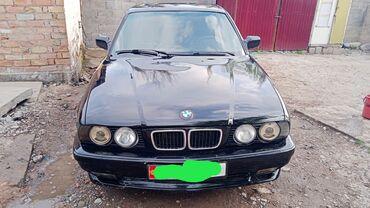 купить бмв 520 в Кыргызстан: BMW 520 2 л. 1992