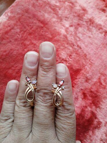 Личные вещи - Узген: Продам золото 585пробы российское семь с лишним грамм, камни цитрин, г