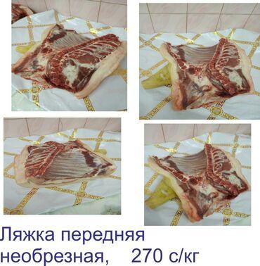 Мясо свинина (домашняя) Доставка Бишкек, пригород. Ляжками необрезное