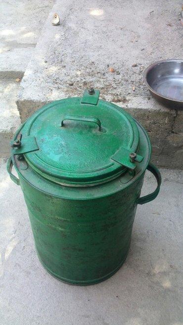 Военно полевой пищевой термос на 30 литров торг уместен в Ош