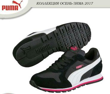 Новые кроссовки Puma оригинал 36 р в Чон-Сары-Ой