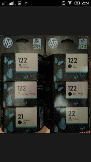 Bakı şəhərində Teze HP katricleri tam original. HP122 qara-25Azn HP122rengli- 27azn H