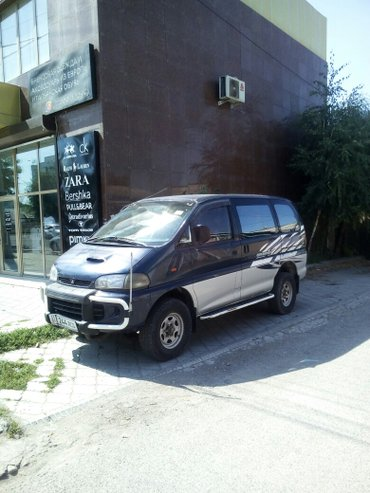 Mitsubishi Delica 1996 в Бишкек