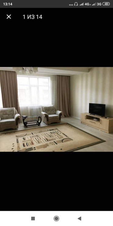 куплю 3 х комнатную квартиру в бишкеке в Кыргызстан: Сдается квартира: 3 комнаты, 120 кв. м, Бишкек