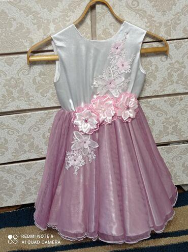 Продается платье для девочки 6-7 лет