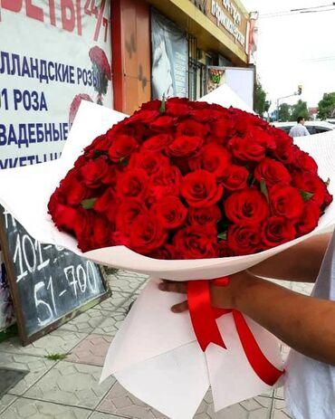 Цветы 101 роза