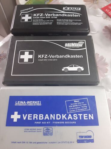 Аптечки новые из Германии Мерседес бенц!