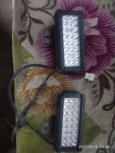 Продаю светодиодные фары пара брал за 2500 сом подаю за 1500 сом горит