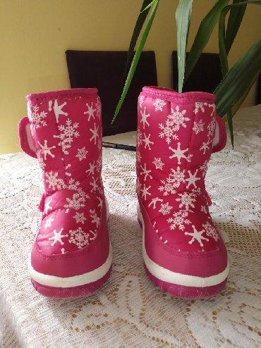 Dečije Cipele i Čizme | Sid: Bukvalno kao novedete ih samo jednom obulo bez ostecenja vidi se na
