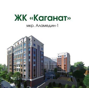 протеин для роста мышц купить в Кыргызстан: Элитка, 1 комната, 40 кв. м Бронированные двери, Видеонаблюдение, Лифт