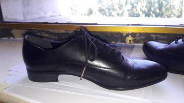 Туфли Оксфорды тамарис из Германии. Кожа. Ортопедическая подошва