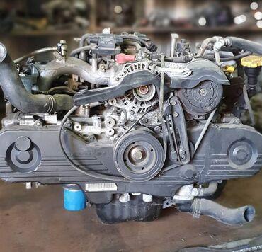 Subaru forester SG5 двигатель без турбо 2.0 объем