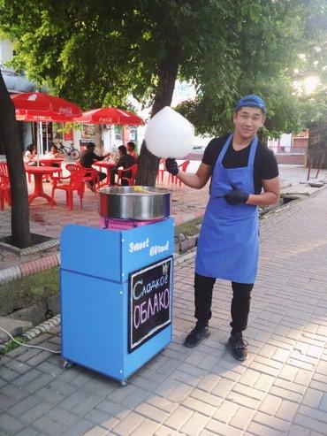 Срочно продам Сахарная вата ( аппарат в Бишкек