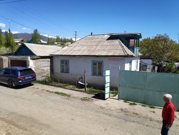 Продаю дом, г. Чолпон Ата, 3 мин от автовокзала, 7.5 соток, дом 4 ком