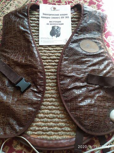 Турмалиновые коврики - Кыргызстан: Продаю жилет согревающий лечебный