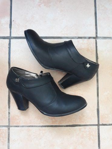 Crne cipele u broju 40 - Belgrade